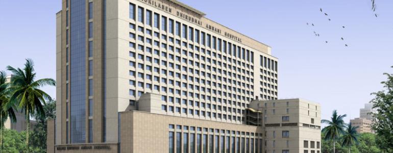 Kokilaben Dhirubhai Ambani Hospital Mumbai India