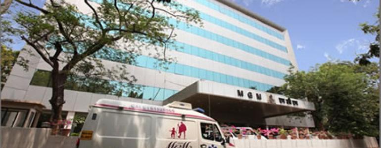 MGM Hospital Mumbai India
